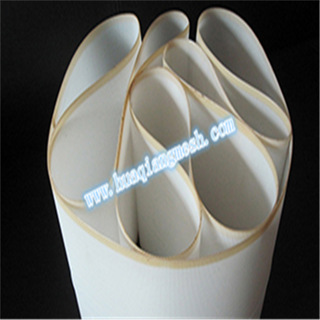 Qianghua - polyester fomring wire /paper machine forming fabrics