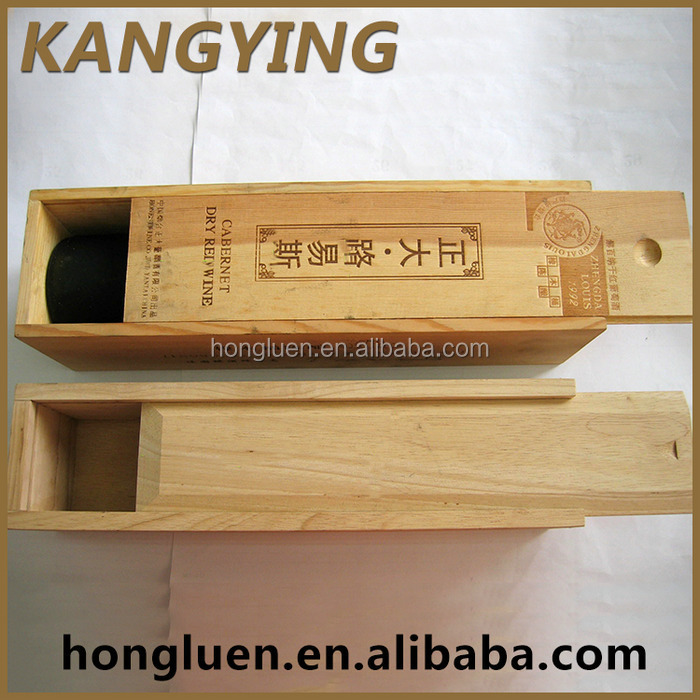 Wholesale High Quality Sliding Lid Gift Packaging Wood Box For Wine