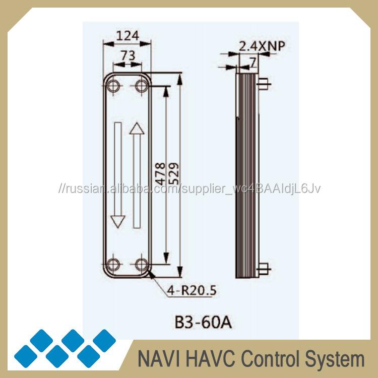 Паяный пластинчатый теплообменник SWEP B3 Минеральные Воды Пластинчатый теплообменник Alfa Laval MX25-MFMS Тамбов