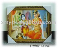 Indian gifts & crafts