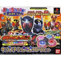 Kids Station: Kamen Rider Heroes [Kids Station Controller Set] [Japan Import]