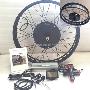 2015 Fat tire Rim 48V 1500W Brushless Gearless Motor 26inch Front Wheel Beach Electric Bike / Bicycle Conversion Kit