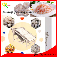 crab deboner machine shrimp meat making machine shrimp peeling and deboning machine