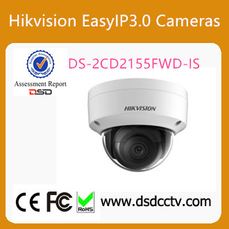 DS-2CD2155FWD-IS Hikvision EasyIP3.0 5MP Slow shutter Network Dome Camera