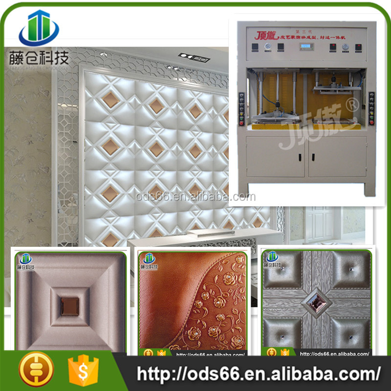 automatical leather wall panels machine equipment