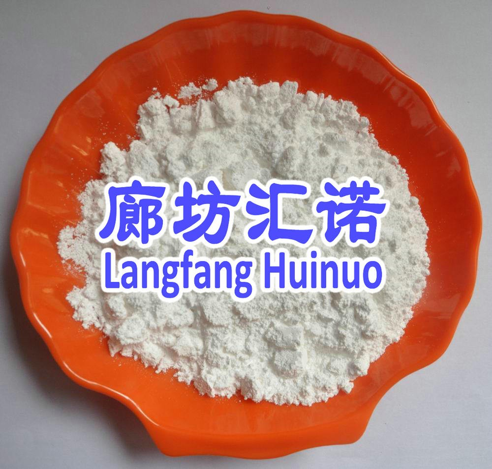 AR/precipitate barium sulphate absorption price meet great favor in the market