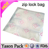 YASON blank pet/al/pe ziplock bags with round/butterfly hanging hole aluminum foil heat seal 1g spice bag/mylar colorful mini zi