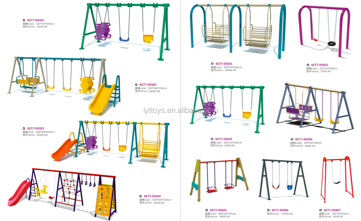 SGS approved rope outdoor swing set, commercial kids swing set
