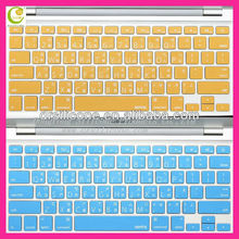 Hot selling silicone colorful keyboard cover for ipad adopt flip type design can repeated folding,For iPad Mini Color Skin