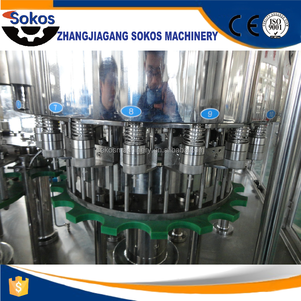 small scale bottle aseptic juice filling machine