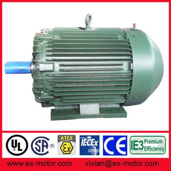 3 phase induction 11kw motor buy 11kw motor 11kw for Protection of 3 phase induction motor