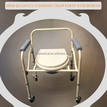 High Quantity Commode Chair Parts With Bedpan