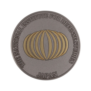 New Tungsten Two / 2 Pound Commemorative Packaging Coin