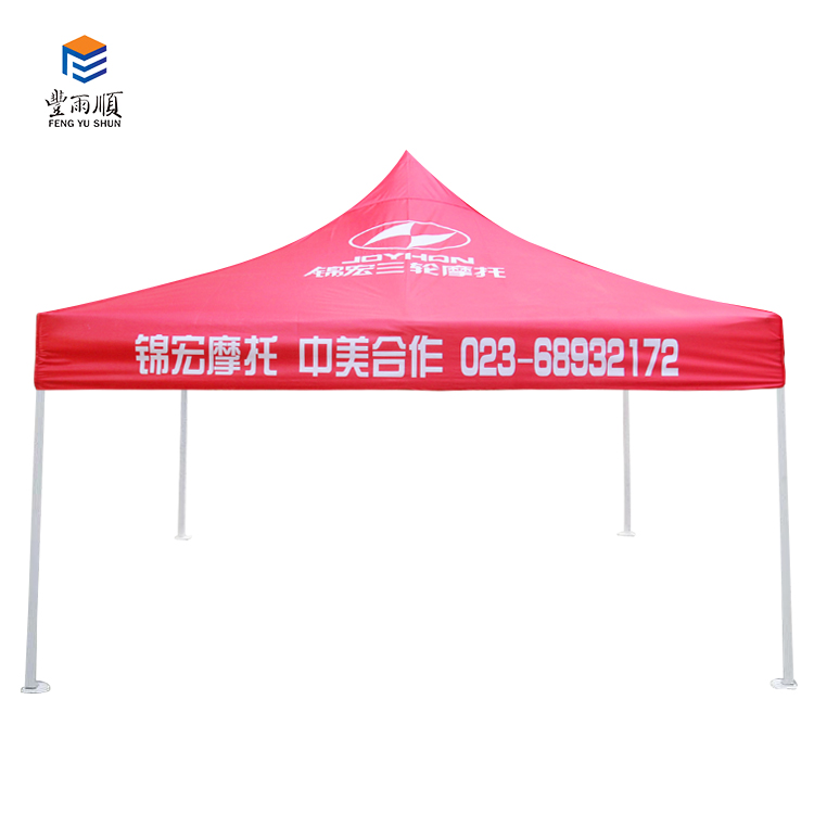 sc 1 st  Alibaba & Quick Canopy Quick Canopy Suppliers and Manufacturers at Alibaba.com