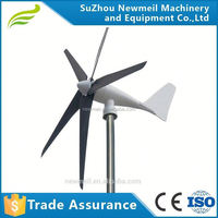 small wind turbine 1KW 1.5KW 2KW wind turbine generator