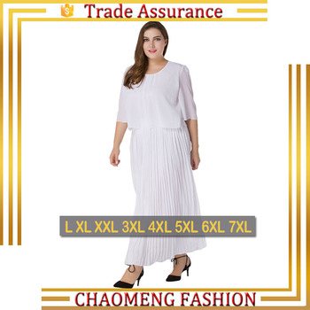 9016 White Soild Color Long Cape Chiffon Dresses Bohemian Dress For