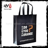 new microfiber products pictures printing non woven shopping bag,non woven cloth bag,non woven shoe bag