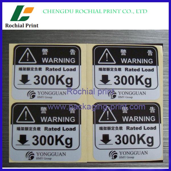 Best Price Custom Adhesive Choking Hazard Warning Labels
