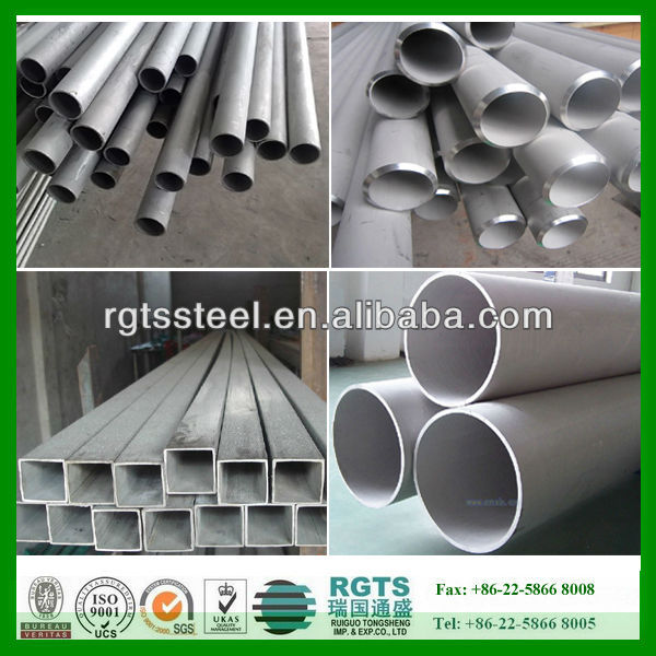 201, 316, 316L,304 stainless steel tube price