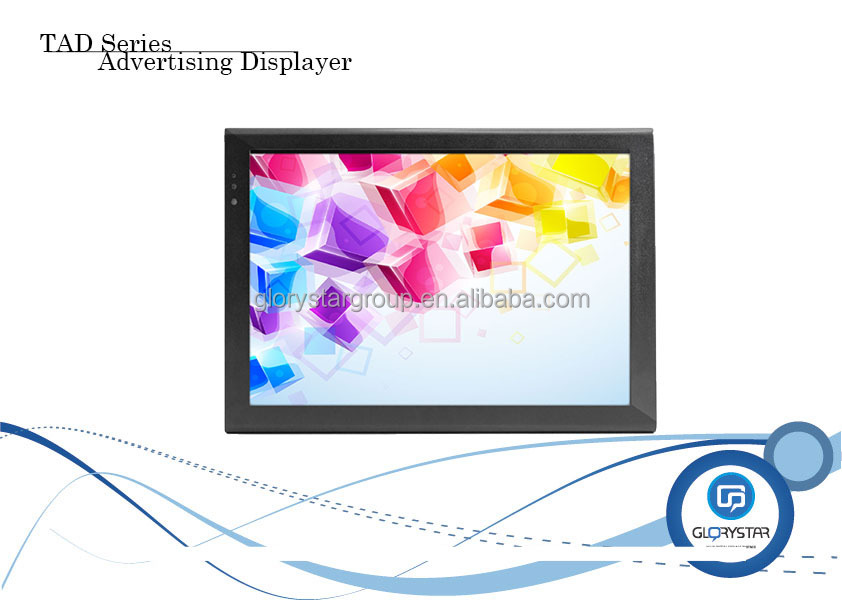 17'' LCD advertising display ,17 inch monitor for mall and hotel advertising