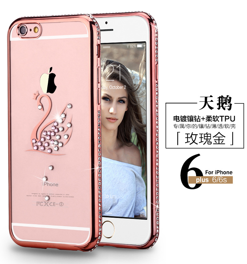 2017 New Transparent Cover Soft TPU Electroplating Case with Diamond Flower For iphone 6 6s plus