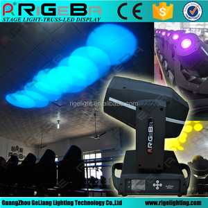 High quality good effects gobo 260W beam moving head light
