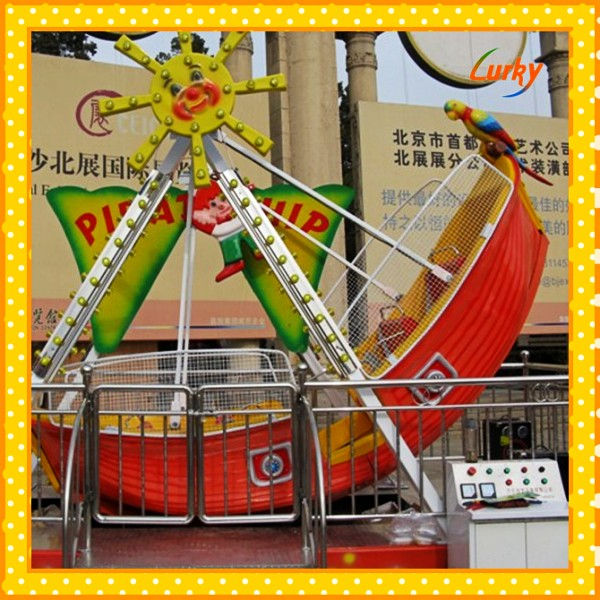 Indoor/out door luxury children kids rides pirate ship/swing boat for supermarket
