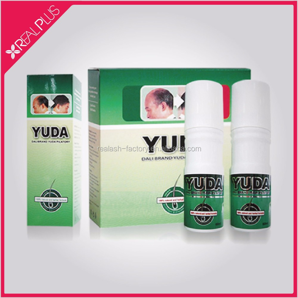 Hot new products for 2017 hair care serum YUDA SPRAY