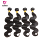 VSR HAIR Short Straight Brazilian Human hair Bundles Unprocessed Human Hair Weaving