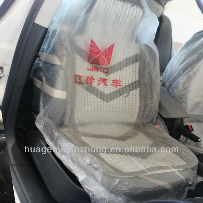 Auto Repair Disposable Plastic Car Seat Cover