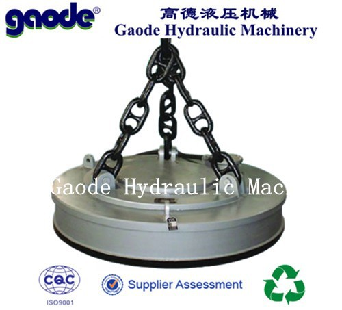 (Factory And Supplier) CE Qualified Small Round Scrap Metal Lifting Electromagnet