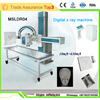 2016 new x-ray flat panel detector, digital x-ray machine prices, 600ma X Ray Machine (MSLDR04-N)