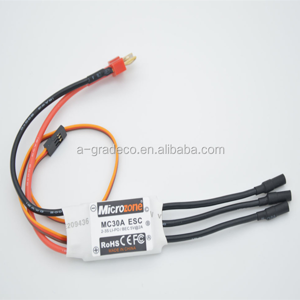 China Standard Esc, China Standard Esc Manufacturers and Suppliers