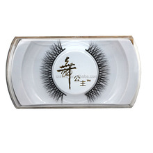 QBEKA 1 Pair Manufacturer Own Brand Fake Eyelash High Quality Private 3D Mink Eyelash Extensions Everyday Makeup Care E4