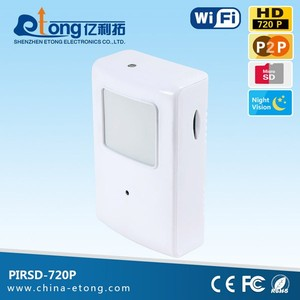 Support Onvif 2.0 Megapixel HD PIR video Small best undercover surveillancehidden camer as for home with sound