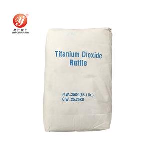 Dupont Rutile Titanium Dioxide, Dupont Rutile Titanium Dioxide