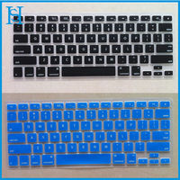 Wholesale Laptop Keyboard Skins Sticker For Apple Macbook Air/Pro 13/11/15 inch