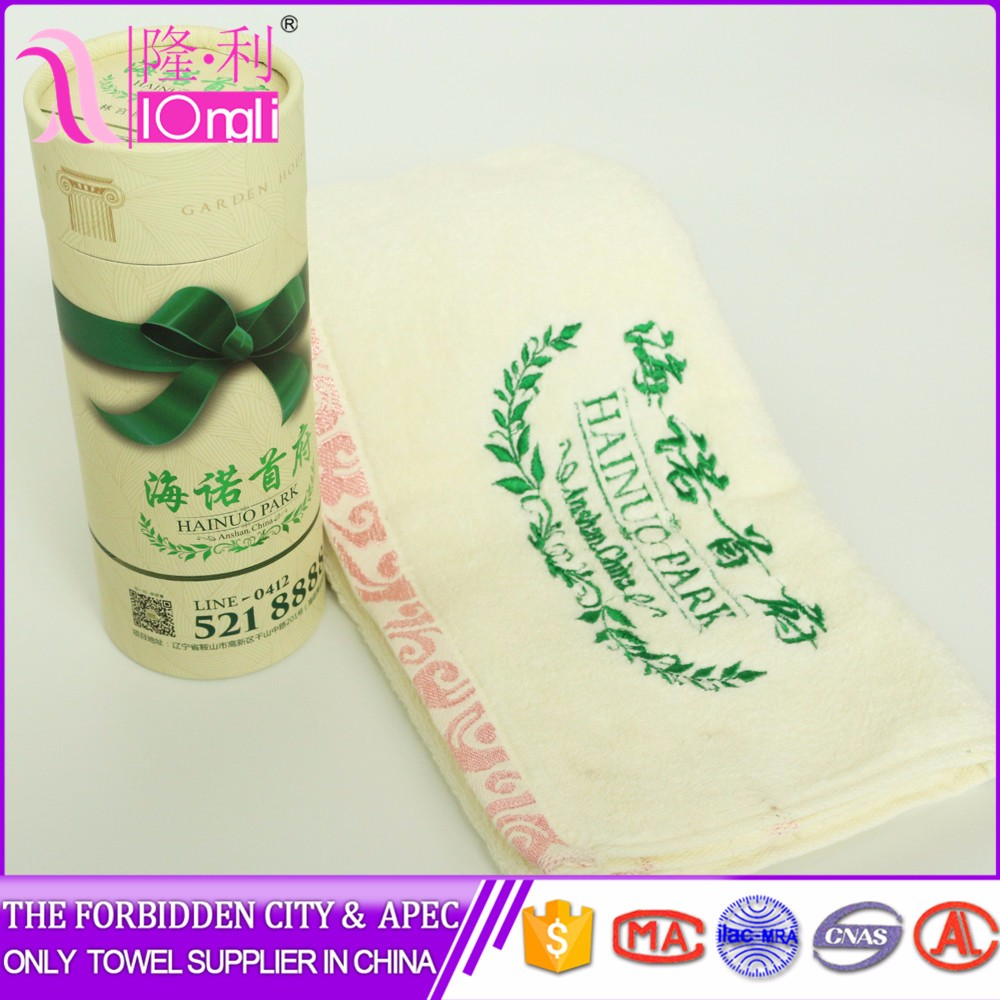 China manufacture OEM Untwisted yarn soft towel may distribute