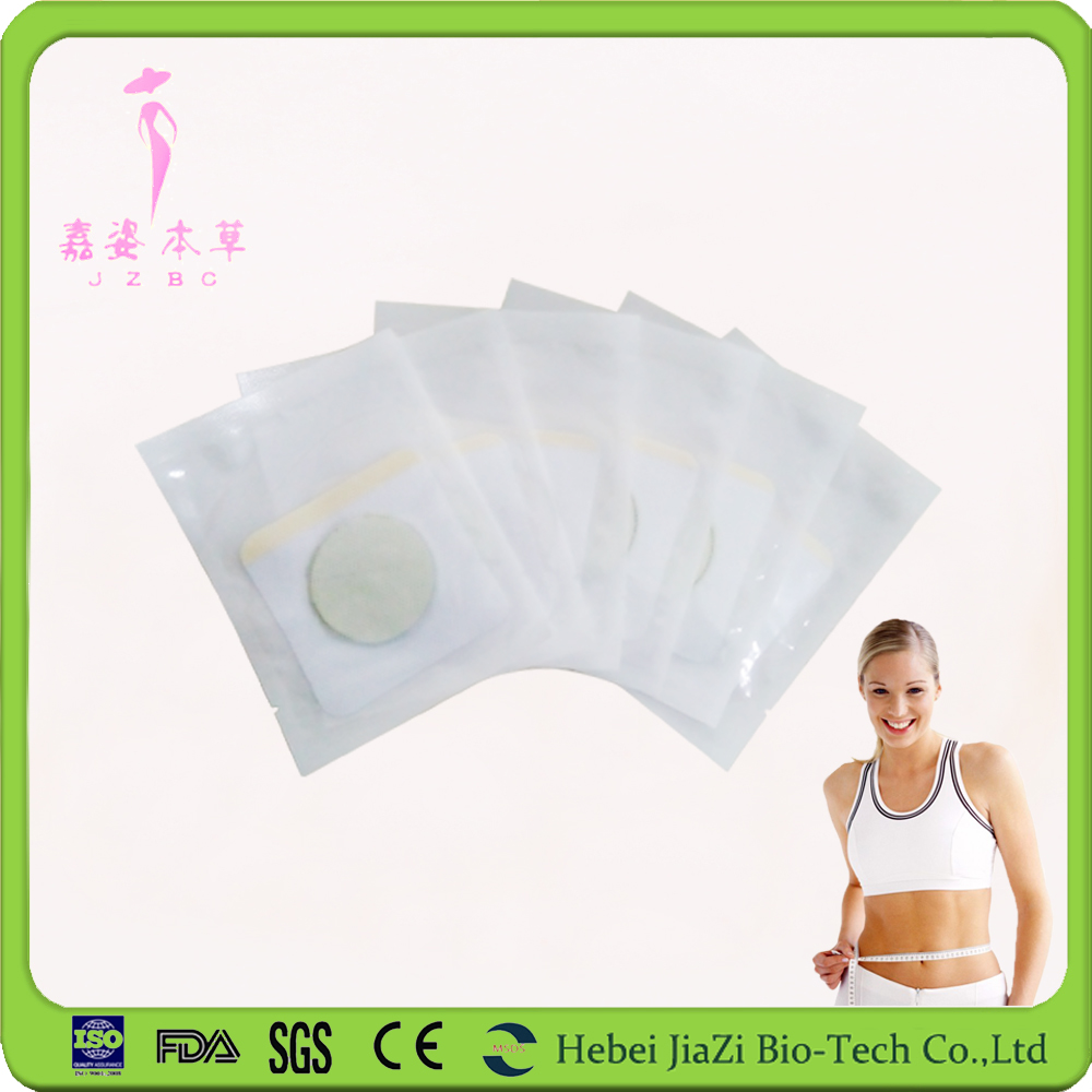 Health patch slim patch weight loss burning fat patch