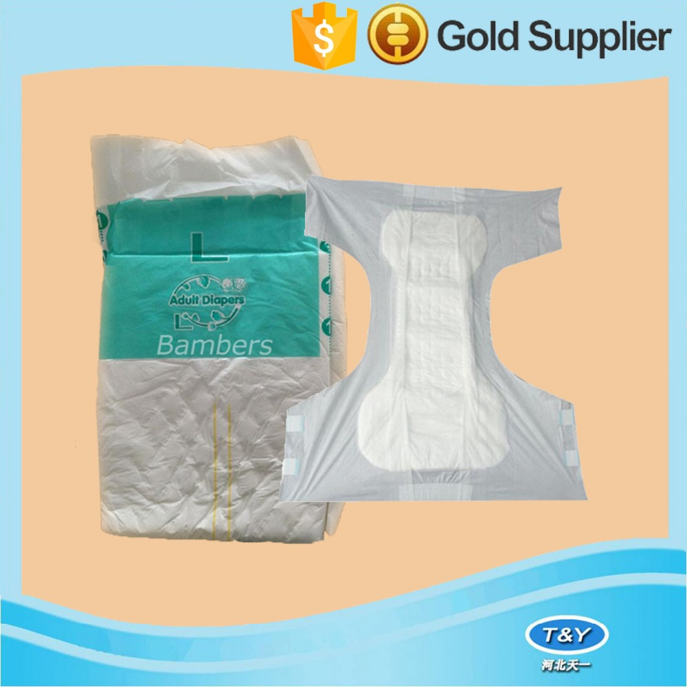 adult diaper product testers