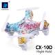 Cheerson CX-10D Mini RC Quadcopter with High Hold Mode