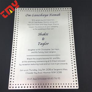 English Wedding Invitation Card English Wedding Invitation