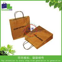 Top grade paper handle shopping bags in Dubai