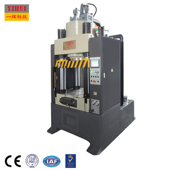 4 Column Hydraulic Press 300 Ton Automotive Parts Stamping Gear Beam Bevel  Cellphone Forming - Buy 4 Column Hydraulic Press,Forging Press,Automotive