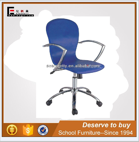 Durable Plastic Office Chairs, Durable Plastic Office Chairs Suppliers and  Manufacturers at Alibaba.com - Durable Plastic Office Chairs, Durable Plastic Office Chairs