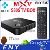 Amlogic android iptv set top box S805 Quad Core MXV BT4.0 1080p Android Tv Box