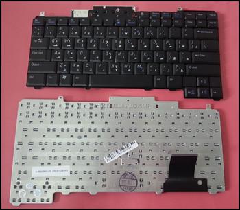 Clavier D'ordinateur Portable pour Dell Latitude D630