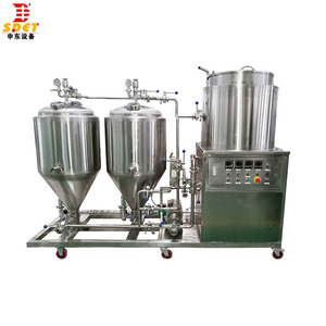 Homebrewing equipment,50L Home beer and wine making