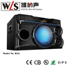 40 Watt RMS Woofers W3A light battery speaker with USB SD Bluetooth FM Radio