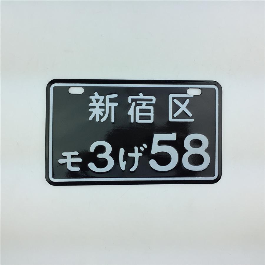 achetez en gros lectrique plaque d 39 immatriculation en. Black Bedroom Furniture Sets. Home Design Ideas
